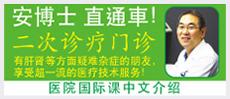 増子記念病院 電子カタログ